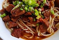茄汁红烧牛肉面的做法