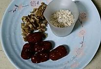 燕麦红枣核桃露的做法