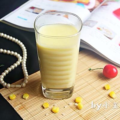 奶香丝滑的【糯米玉米汁】