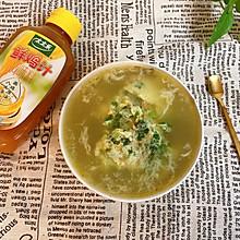 #太太乐鲜鸡汁玩转健康快手菜#葱花鸡蛋汤
