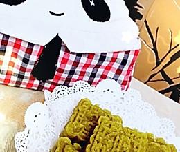 「中式糕点DIY」传统绿豆糕的做法