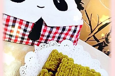 「中式糕点DIY」传统绿豆糕
