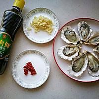 金银蒜剁椒蒸生蚝#樱花味道#的做法图解4