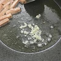午餐肉时蔬炒乌冬面#夏日下饭菜#的做法图解7