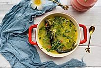 #洗手作羹汤#一口鲜香—黄辣丁鱼汤的做法