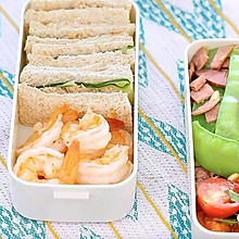 健康便当3(金枪鱼三明治+火腿荷兰豆+水煮虾+番茄罗勒)
