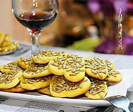 瓜子仁玛格丽特中式饼干#福临门好面用芯造#的做法