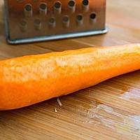 让你爱上胡萝卜的吃法----凉拌胡萝卜丝的做法图解1