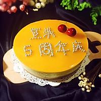 芒果冻芝士蛋糕#豆果5周年庆#的做法图解17