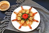 粉丝蒜蓉虾的做法