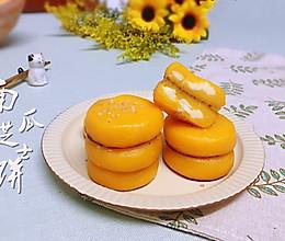 甜甜蜜蜜过新年~甜糯的南瓜芝士小饼的做法