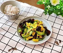 减脂王牌菜-黄瓜木耳炒鸡蛋的做法