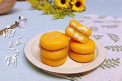 甜甜蜜蜜过新年~甜糯的南瓜芝士小饼