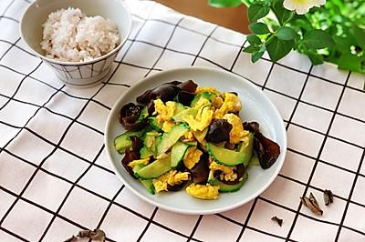 减脂王牌菜-黄瓜木耳炒鸡蛋