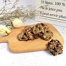 混合燕麦能量饼干