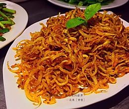 麻辣小银鱼#宴客拿手菜#的做法