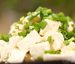 小葱拌豆腐 — 迷迭香的做法