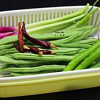 干煸四季豆的做法图解1