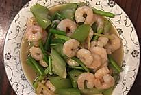 丝瓜蒜苔炒虾仁的做法
