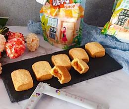 #糖小朵甜蜜控糖秘籍#凤梨酥的做法