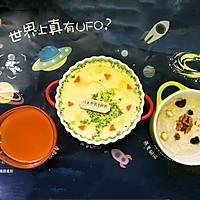 霍金号飞船蒸蛋 星际漫游早餐#雀巢心花样早餐大挑战#