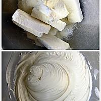 红丝绒奶酪面包(中种)的做法图解4