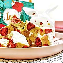 #餐桌上的春日限定#草莓坚果味雪花酥