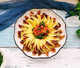 风琴土豆蒸冬菇腊肠的做法