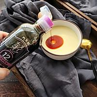 豆浆也能蒸鸡蛋羹❗️鲜香嫩滑❤️入口即化的做法图解8
