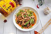 #福气年夜菜#家常爆炒尖椒肉丝的做法