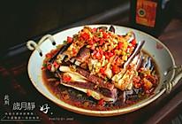 凉拌茄子#巨下饭的家常菜#的做法