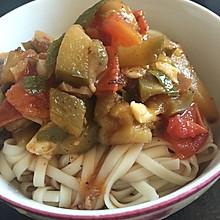 茄子西红柿捞面打卤面