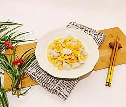 玉米粒与手掰藕的做法