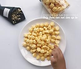 南瓜溶豆无酸奶版