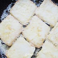 番茄金针菇豆腐汤的做法图解5