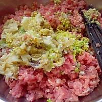酸菜猪肉水饺的做法图解2