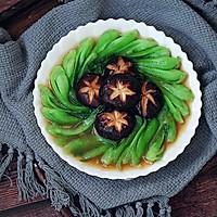 香菇油菜#秋天怎么吃#的做法图解14