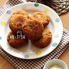 【咖喱鸡肉可乐饼】