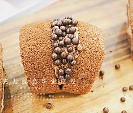 #助力高考营养餐#【巧克力脆脆珠蛋糕卷】|给高考加点甜的做法
