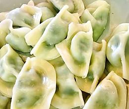 山茼蒿豆腐饺子的做法
