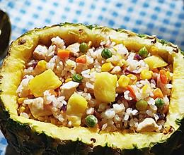 泰式菠萝鸡饭   味蕾时光的做法