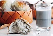 黑芝麻豆浆餐包的做法