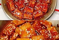 #巨下饭的家常菜#酸甜开胃巨好吃❗️给肉都不换的糖醋豆腐的做法