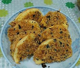 肉松蛋糕的做法