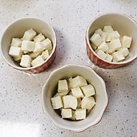 #快手又营养,我家的冬日必备菜品#永远不会出错的【面包布丁】的做法图解7