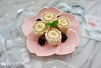 快手早餐 | 椰蓉香蕉吐司卷#单挑夏天#的做法
