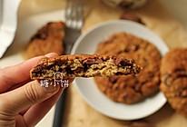 香蕉燕麦巧克力软饼的做法