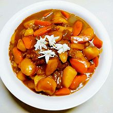 咖喱牛肉土豆胡萝卜