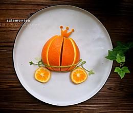 #创意摆盘#橙子南瓜车的做法