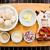 黄油口蘑,简单好味的一道西餐美食 #美食挑战赛#的做法图解1